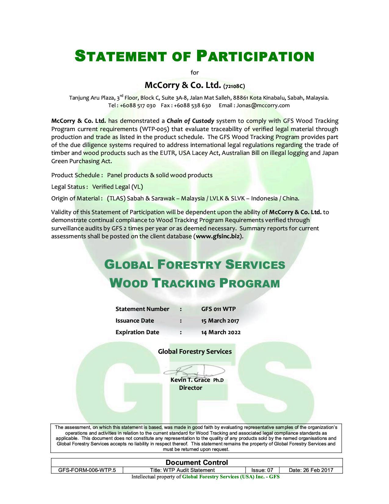 GFS VL